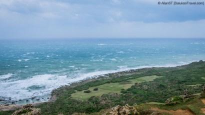 Coastline at Longpan Park (龍磐公園), Kenting National Park (Taiwan)