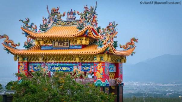 Guanshan (關山), Kenting National Park (Taiwan)