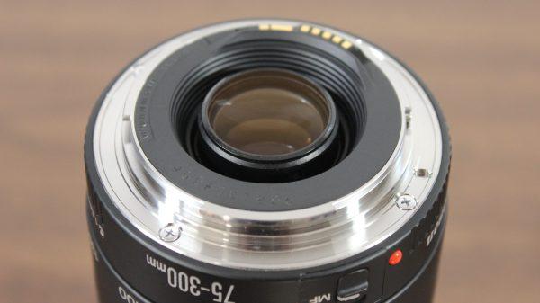 Used - Canon EF 75-300mm 1:4-5.6 III USM Zoom Lens
