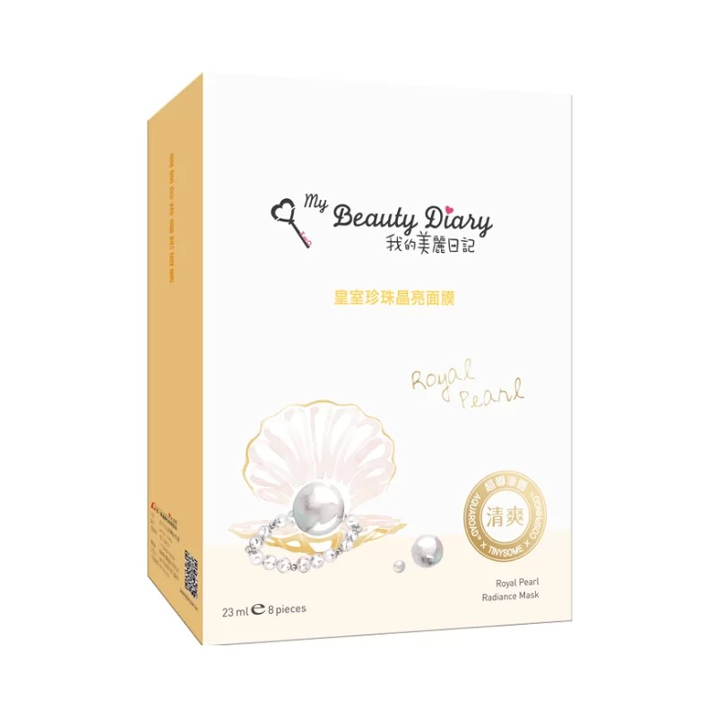 My Beauty Diary Royal Pearl Lighting Mask
