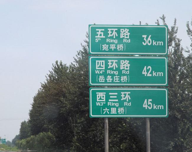 Come tradurre un segnale con Google Translate
