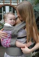 Baby Bisou Kangeroo Carry
