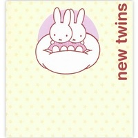 Miffy New Twins Greeting Card