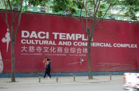 Daci Tempel Bauzaun