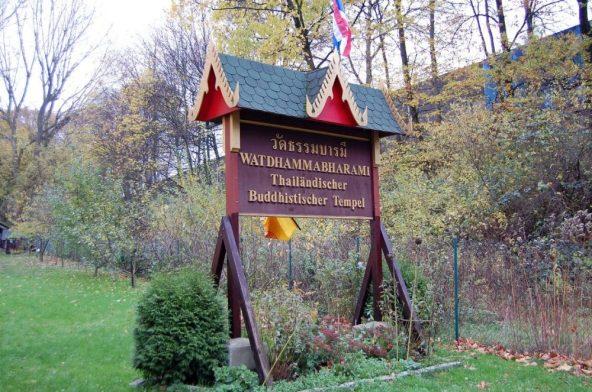 Dortmund Kley Tempel