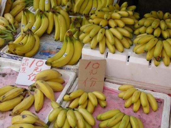 Hongkong Markt Bananen