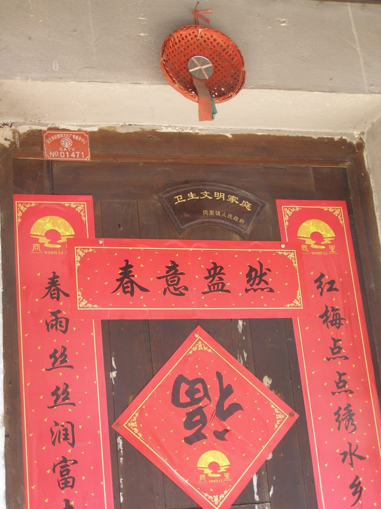 Aberglaube in China: Das umgedrehte Glück