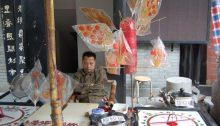 Zuckerkunstwerke in Chengdu