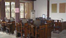 Wuzhen Bibliothek