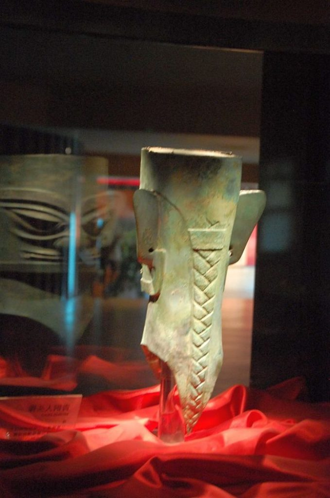 Sanxingdui Zopf