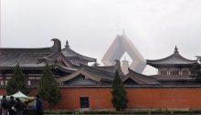 Famen Tempel