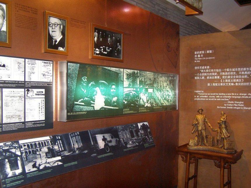 Jewish Refugees Museum Shanghai