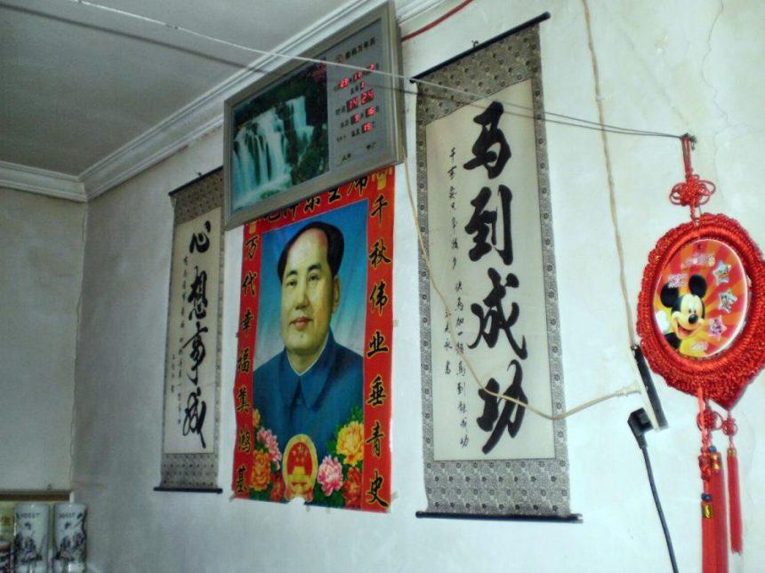 Cuandixia Mao