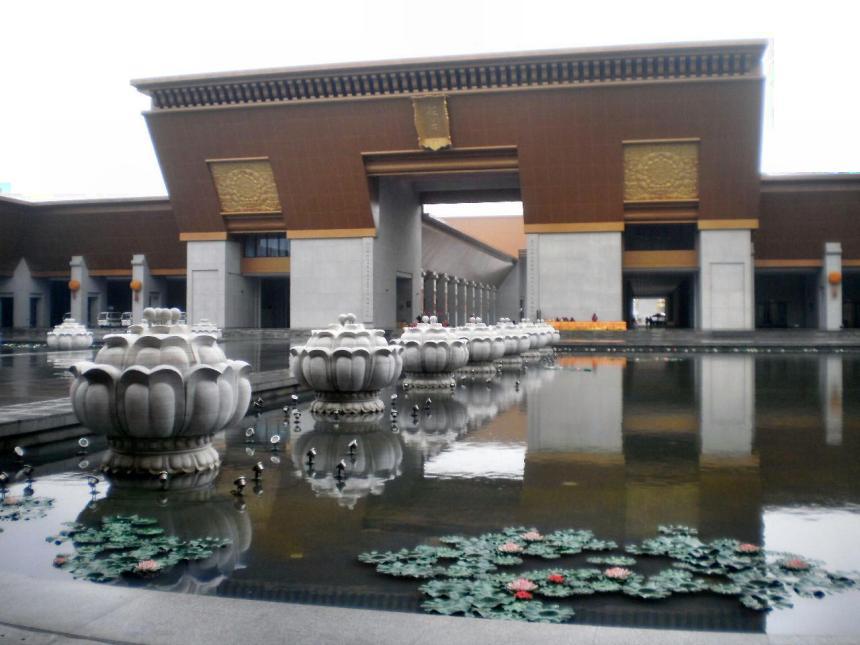 Famen Tempel 1