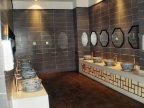 Xi'an: Famen Toiletten
