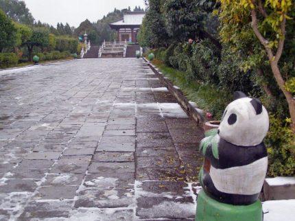 Abfalleimer Maoling bei Xi'an