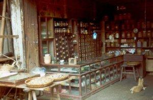 Traditionelle Apotheke in einer Kleinstadt 1993