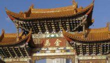 Kunming Abenteuer
