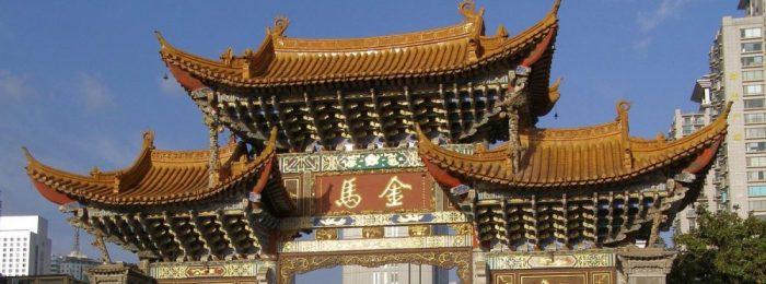 Kunming 2011: Leider gibt es keine Fotos von dem Schlafsaal oder dem merkwürdigen Typen