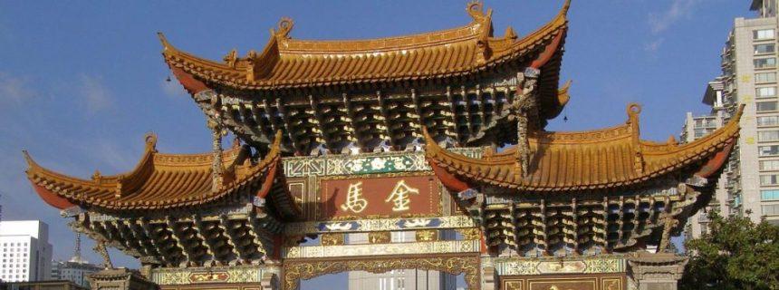 Kunming 2011