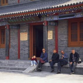Xi'an Stadtmauer 1987