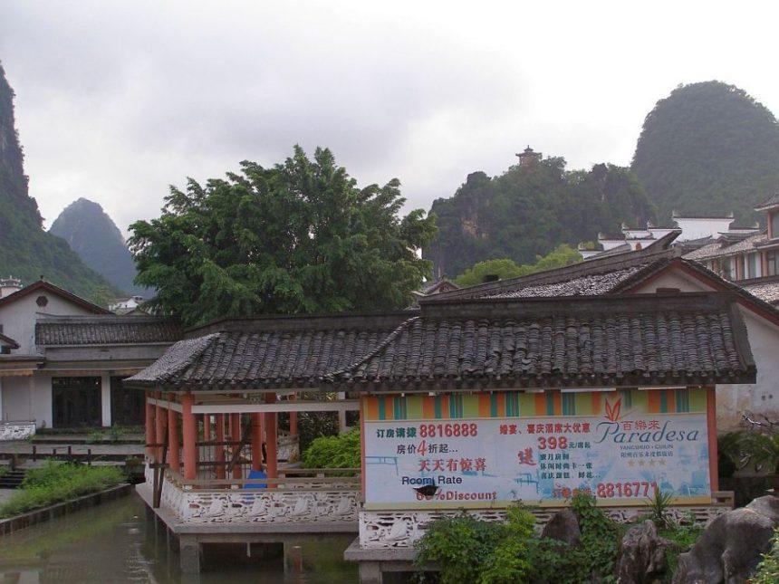 Yangshuo 2011