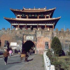 Dali in Yunnan Stadtmauer
