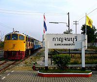 Thailand Kanchanaburi