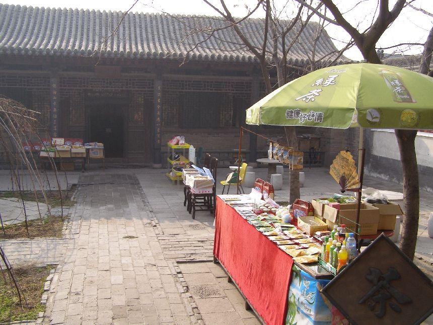 Wohnhof der Familie Wang Cafe und Garten