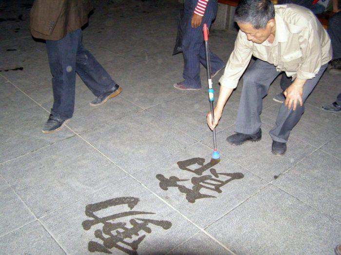 Wasserkalligraphie bei der Großen Wildganspagode in Xi'an