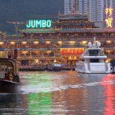 Jumbo Floating Restaurant 2009