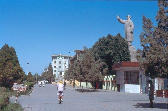 Mao 1992