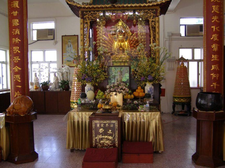 Guanyin in Hongkong