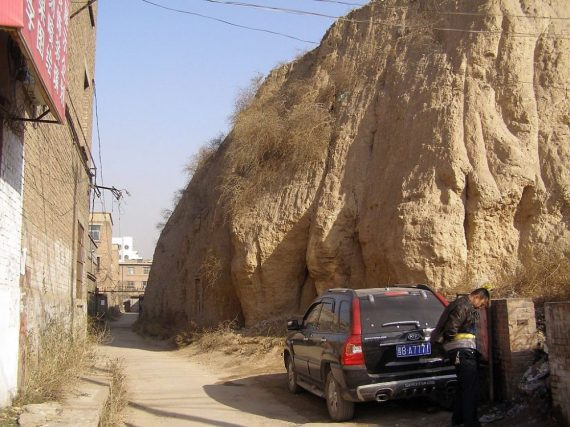 Stadtmauer von Datong 2009