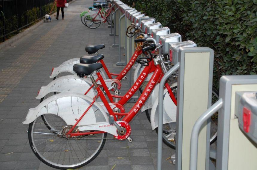 Fahrrad mieten in Peking