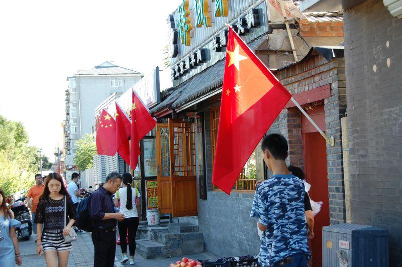 150903 Peking Fahnen