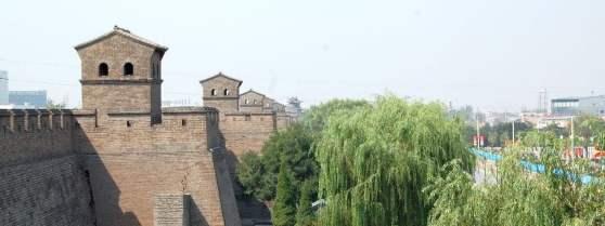 Stadtmauer in Pingyao