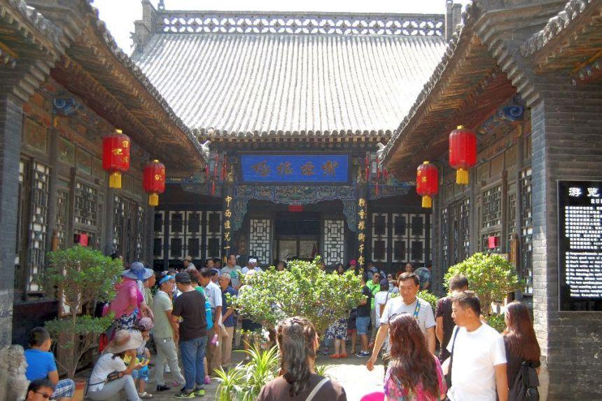 1. Hof der Rishengchengbank in Pingyao