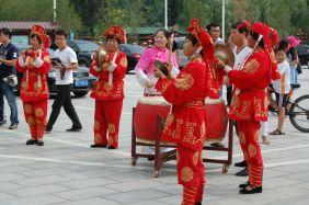 A China 3