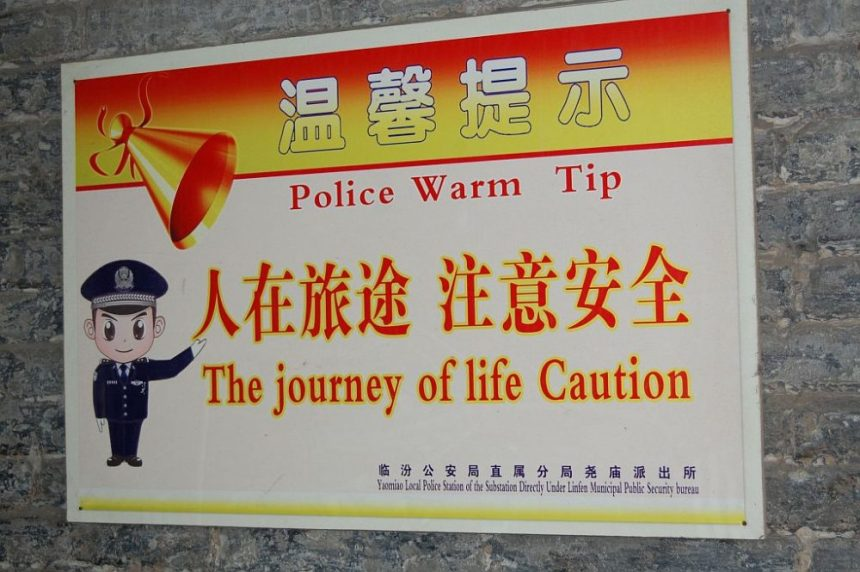 Journey of Life in Chinglish