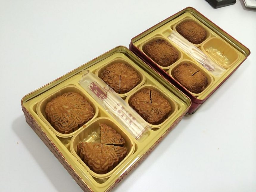 Mondkuchen in edler Verpackung