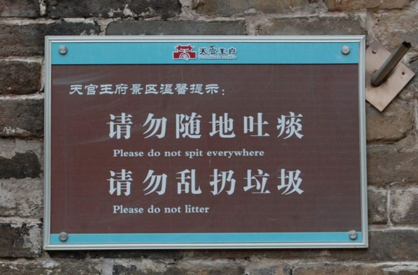 Nicht Spucken in China