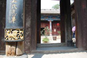 Huangcheng Xiangfu Hof