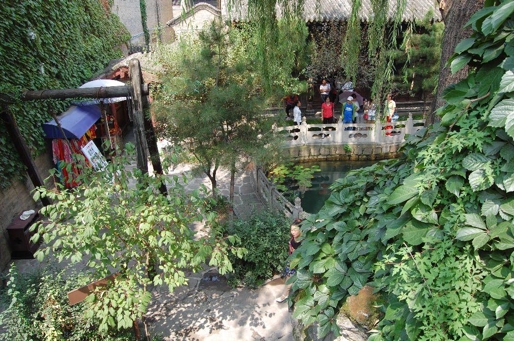 Huangcheng Xiangfu Garten