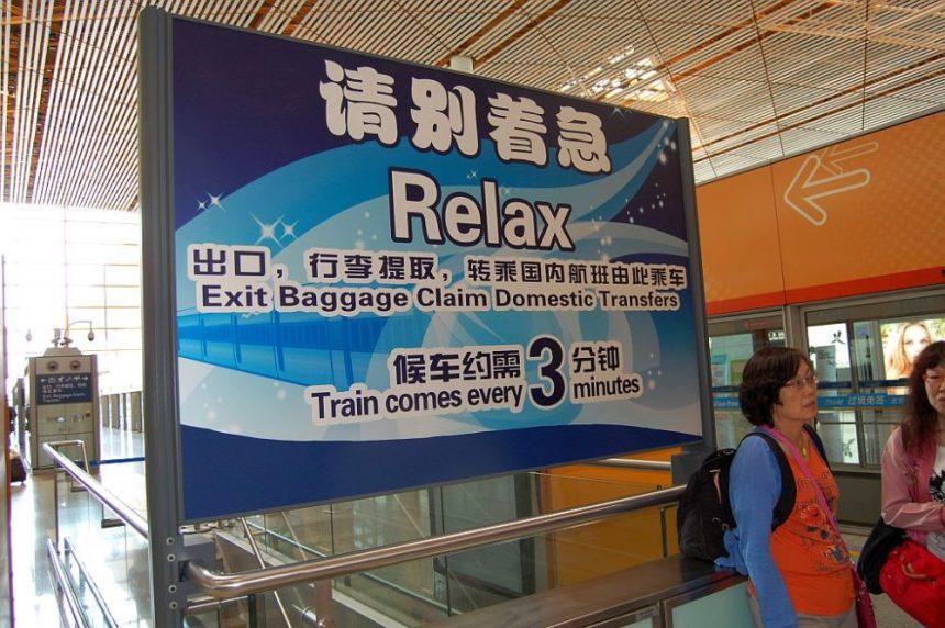 Peking Flughafen Terminal 3
