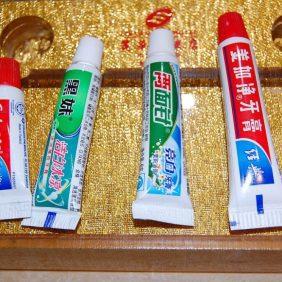 Zahnpasta in Taiyuan