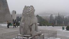 Qiangling bei Xi'an