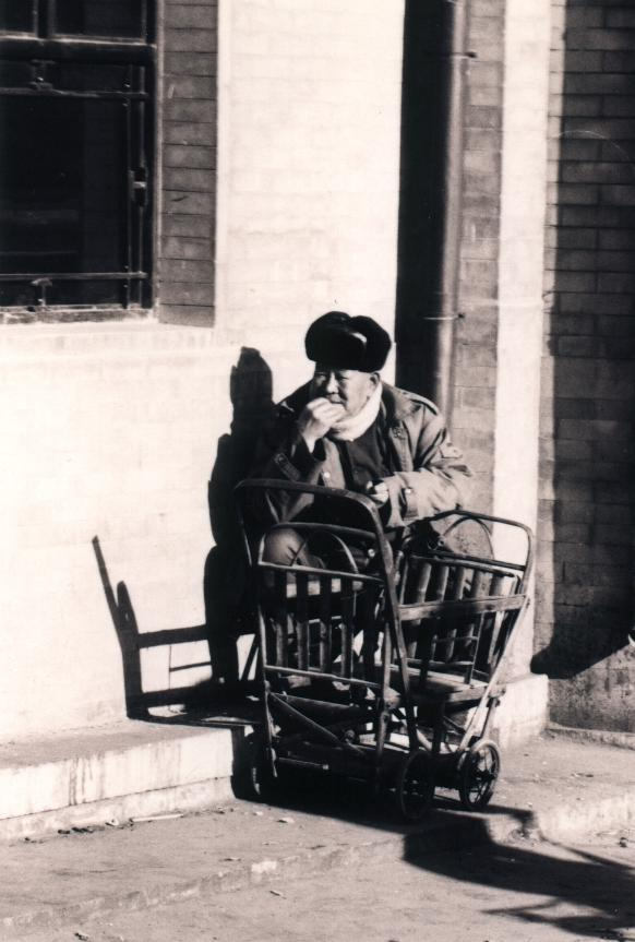 hutongs 1988