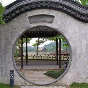 Mondtor in Wuzhen