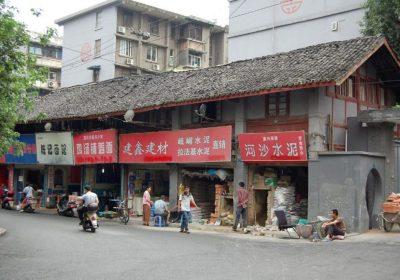 Altstadt Chengdu
